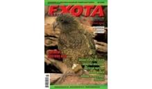 Nowa Exota Nr 3/2009