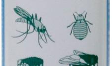Quiko - Ardap Puder 100 g (preparat na pasożyty zewnętrzne)